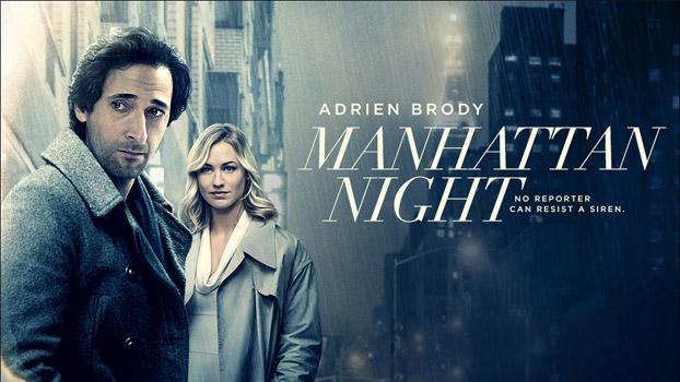 manhattan-night-movie-2016